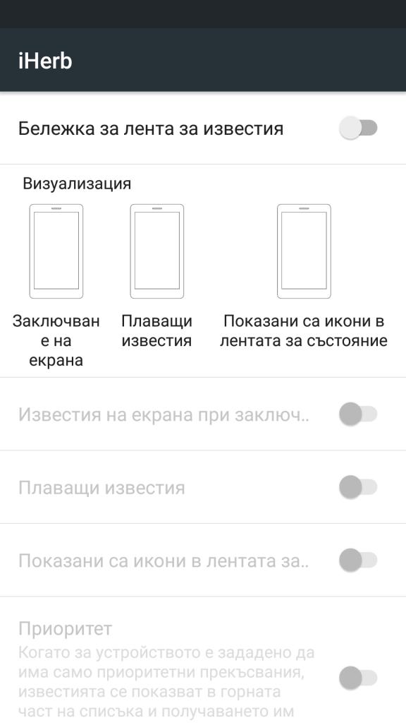 по-бърз телефон