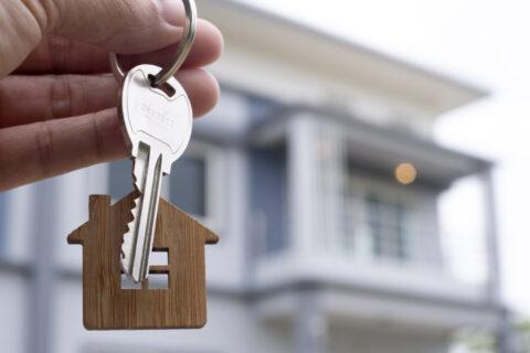 Покупка на жилище без самоучастие